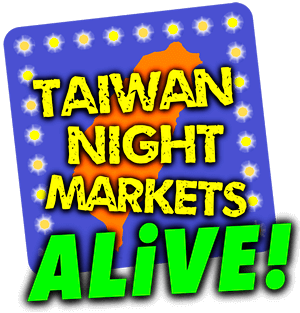 Taiwan-Night-Markets-Alive-By-Less-Miserable